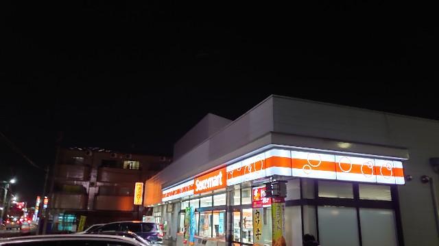 f:id:kiha-gojusan-hyakusan:20210214012754j:image
