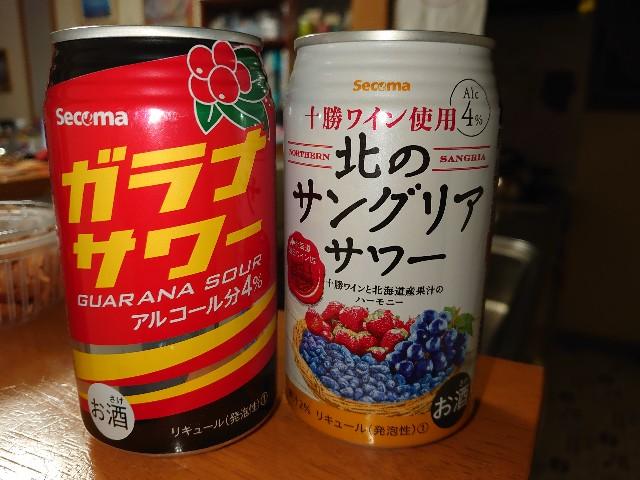 f:id:kiha-gojusan-hyakusan:20210214032310j:image