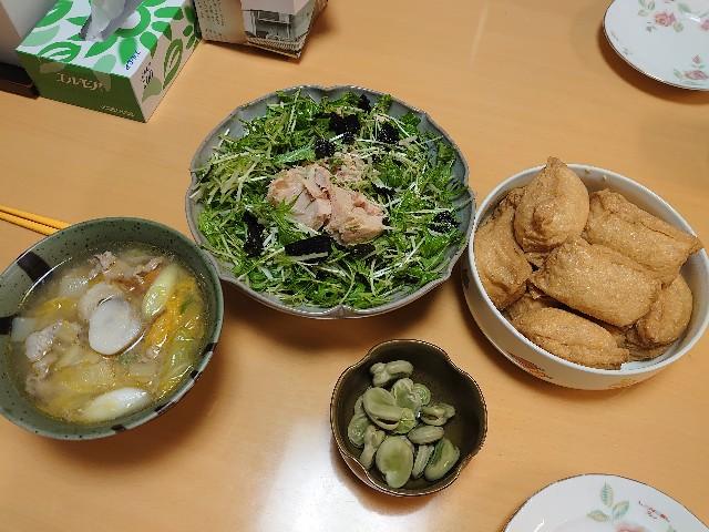 f:id:kiha-gojusan-hyakusan:20210214213036j:image