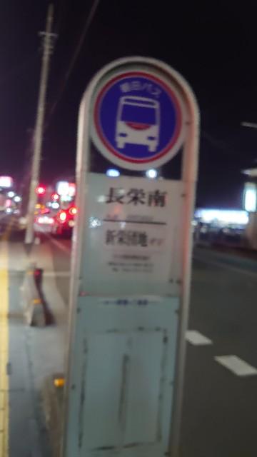 f:id:kiha-gojusan-hyakusan:20210214213334j:image