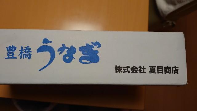 f:id:kiha-gojusan-hyakusan:20210218010119j:image