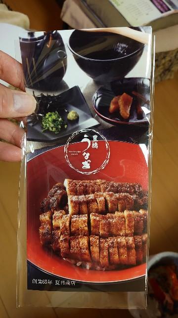f:id:kiha-gojusan-hyakusan:20210218010147j:image