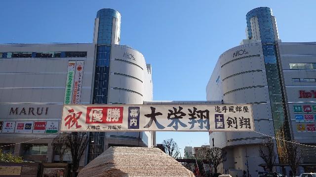 f:id:kiha-gojusan-hyakusan:20210221150220j:image