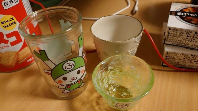 f:id:kiha-gojusan-hyakusan:20210222081621j:image