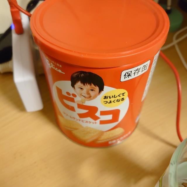 f:id:kiha-gojusan-hyakusan:20210222082104j:image