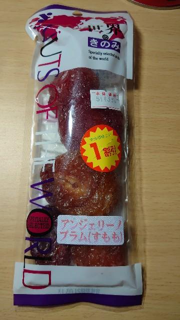 f:id:kiha-gojusan-hyakusan:20210223201939j:image