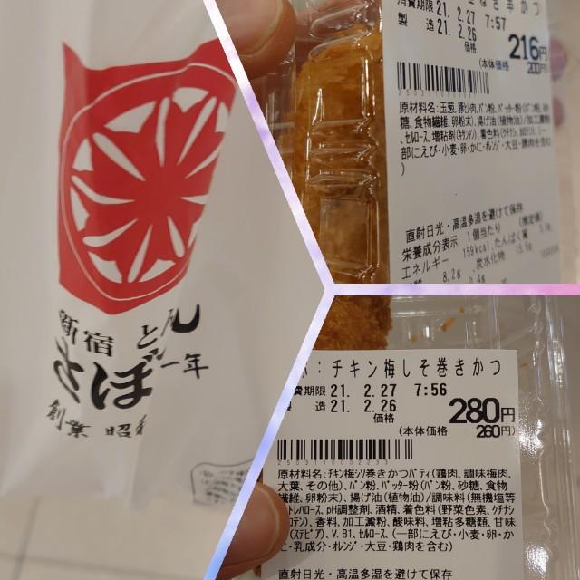 f:id:kiha-gojusan-hyakusan:20210227025127j:image