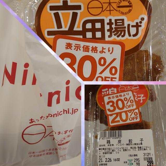 f:id:kiha-gojusan-hyakusan:20210227025152j:image