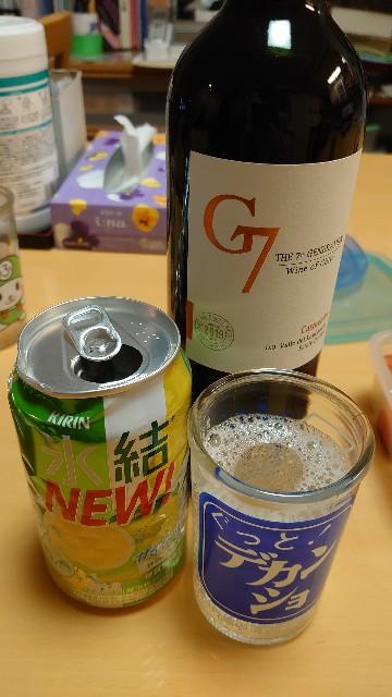 f:id:kiha-gojusan-hyakusan:20210227025302j:image
