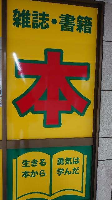 f:id:kiha-gojusan-hyakusan:20210304221240j:image