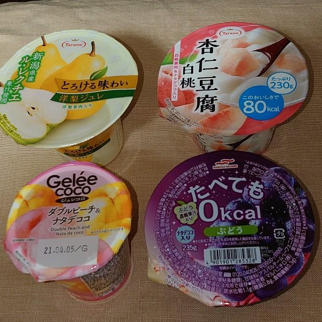 f:id:kiha-gojusan-hyakusan:20210304221647j:image