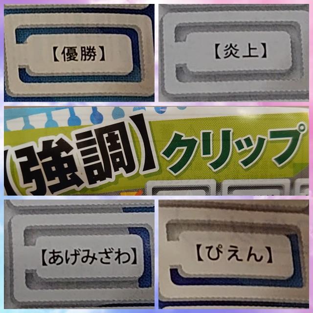 f:id:kiha-gojusan-hyakusan:20210307214537j:image