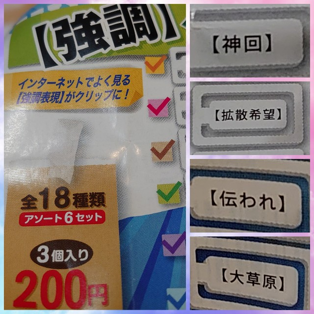f:id:kiha-gojusan-hyakusan:20210307214546j:image