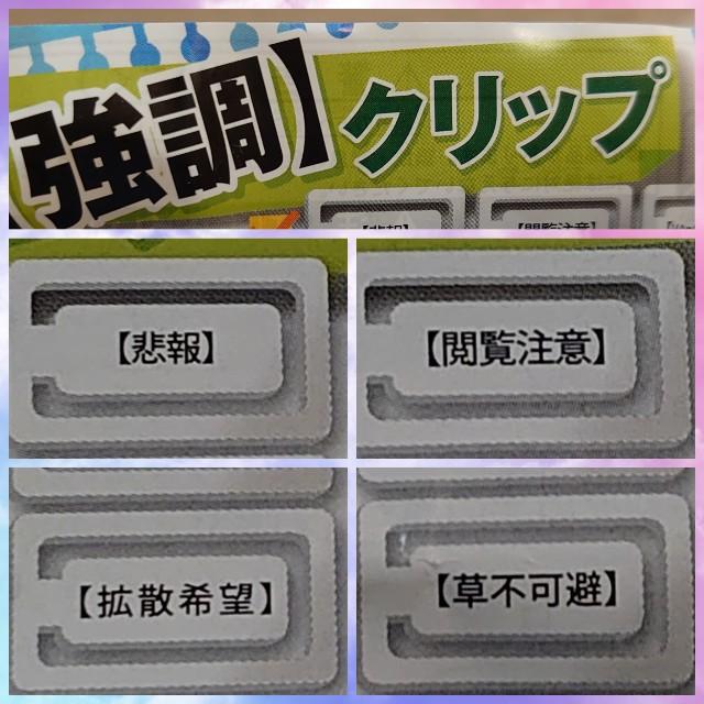 f:id:kiha-gojusan-hyakusan:20210307214601j:image