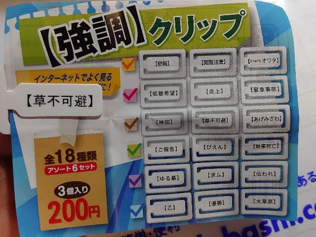 f:id:kiha-gojusan-hyakusan:20210307214836j:image
