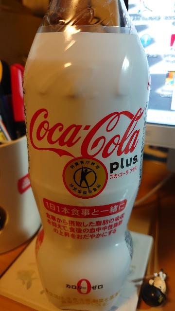 f:id:kiha-gojusan-hyakusan:20210308004009j:image