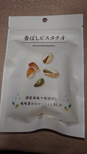 f:id:kiha-gojusan-hyakusan:20210310222324j:image