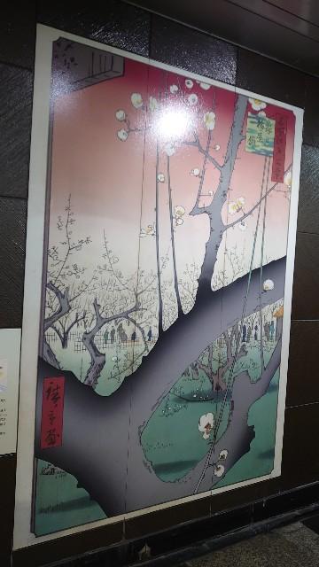 f:id:kiha-gojusan-hyakusan:20210312013820j:image