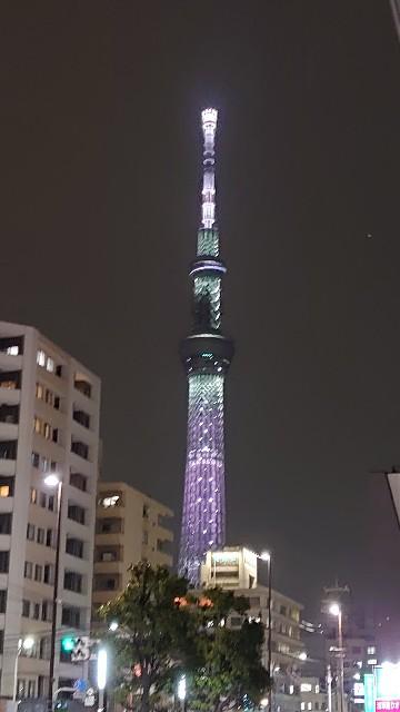 f:id:kiha-gojusan-hyakusan:20210313022840j:image