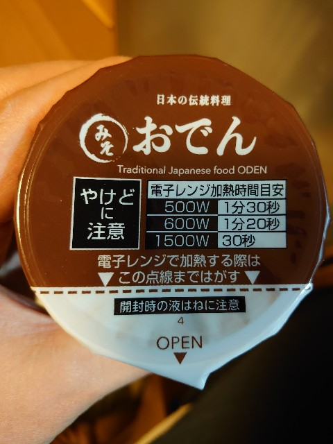 f:id:kiha-gojusan-hyakusan:20210313023254j:image