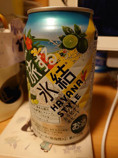 f:id:kiha-gojusan-hyakusan:20210313023349j:image