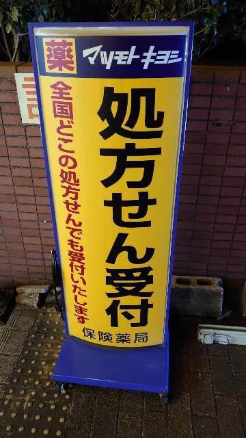 f:id:kiha-gojusan-hyakusan:20210313152902j:image