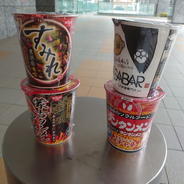 f:id:kiha-gojusan-hyakusan:20210313163856j:image