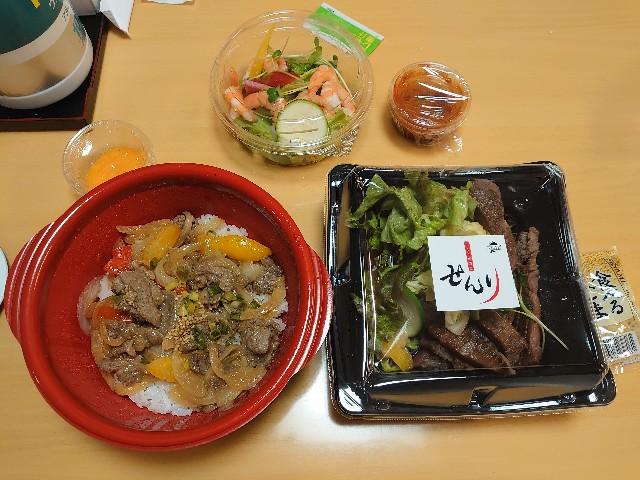 f:id:kiha-gojusan-hyakusan:20210313203330j:image