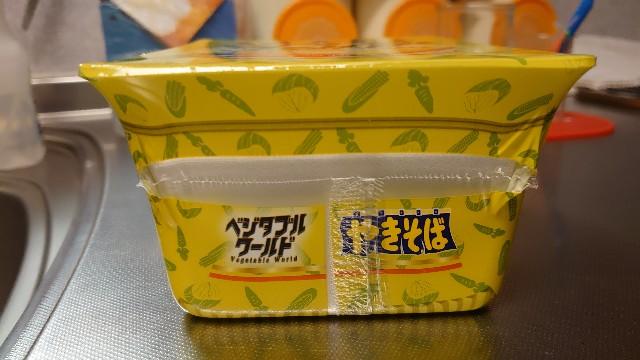 f:id:kiha-gojusan-hyakusan:20210314012500j:image