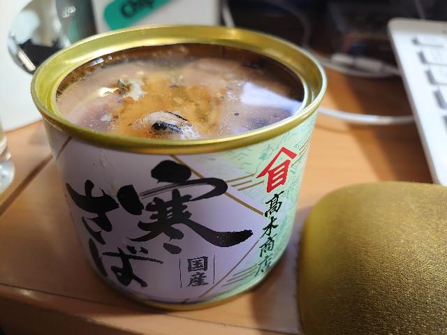 f:id:kiha-gojusan-hyakusan:20210314041218j:image