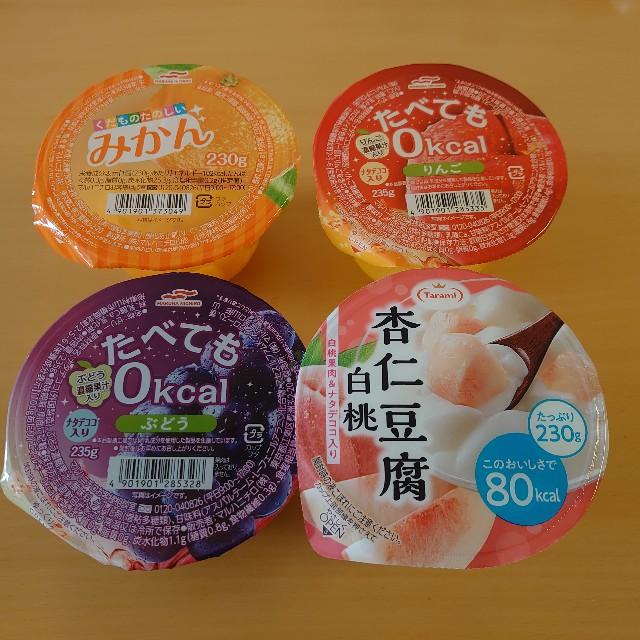 f:id:kiha-gojusan-hyakusan:20210314211819j:image