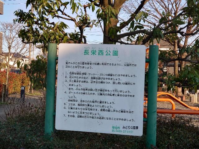 f:id:kiha-gojusan-hyakusan:20210314212610j:image