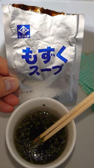 f:id:kiha-gojusan-hyakusan:20210316001506j:image
