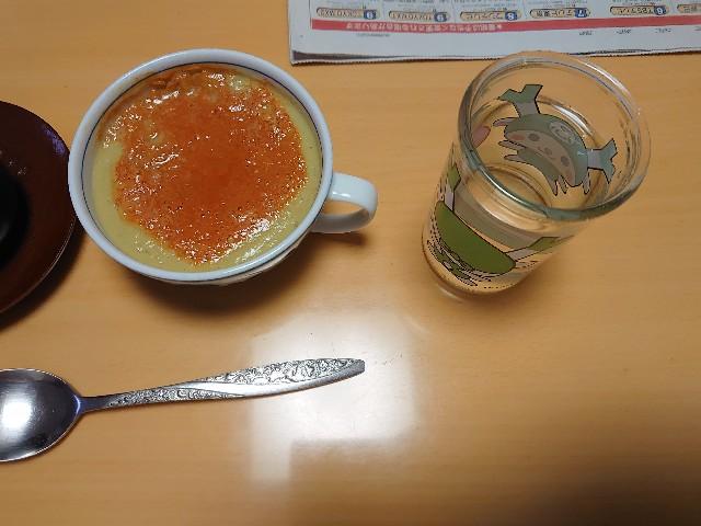 f:id:kiha-gojusan-hyakusan:20210317215101j:image