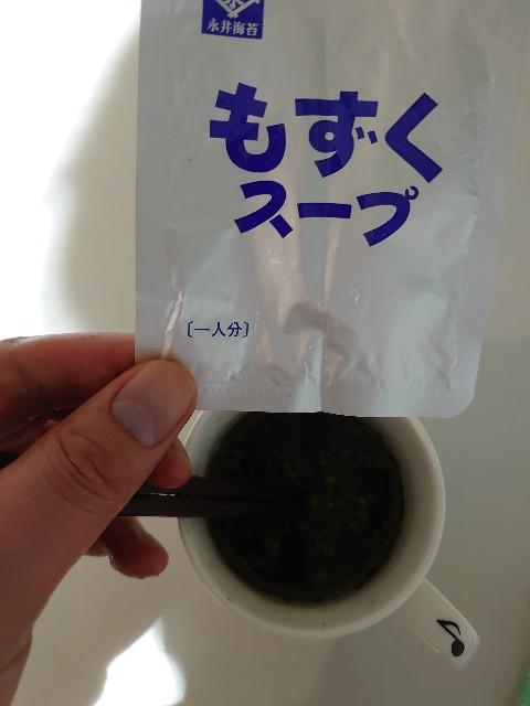 f:id:kiha-gojusan-hyakusan:20210317215155j:image