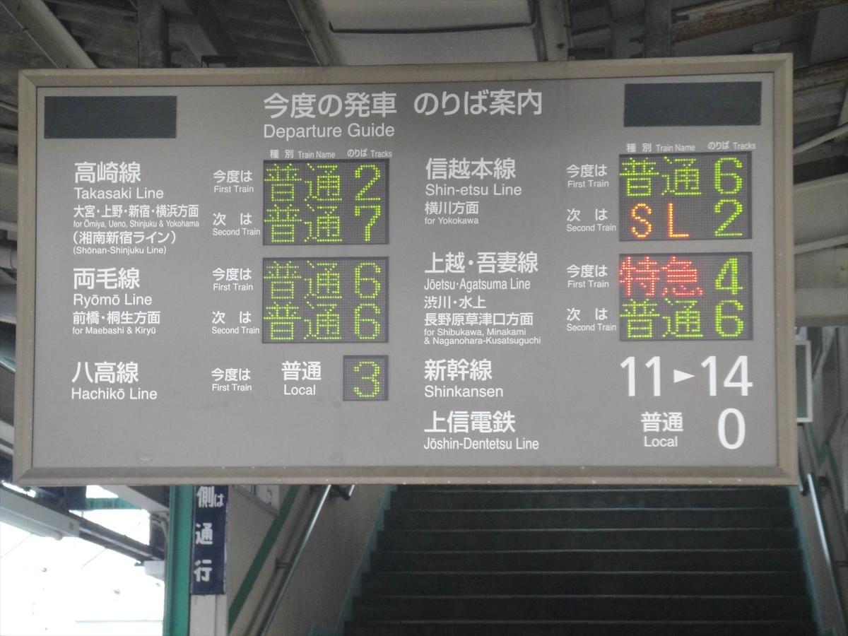 f:id:kiha-gojusan-hyakusan:20210320003358j:plain