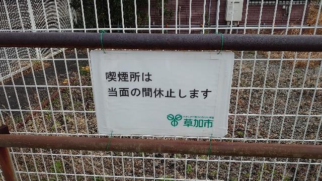 f:id:kiha-gojusan-hyakusan:20210321015332j:image