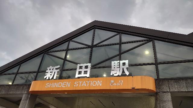 f:id:kiha-gojusan-hyakusan:20210321015451j:image