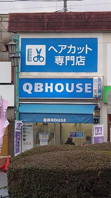 f:id:kiha-gojusan-hyakusan:20210321015513j:image