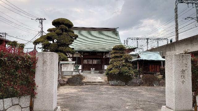 f:id:kiha-gojusan-hyakusan:20210321015530j:image