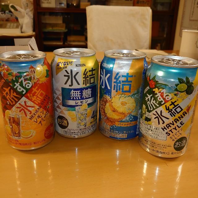 f:id:kiha-gojusan-hyakusan:20210321020855j:image