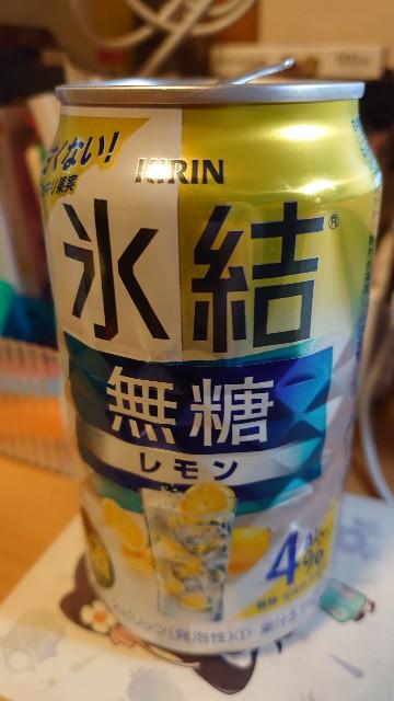 f:id:kiha-gojusan-hyakusan:20210321020957j:image