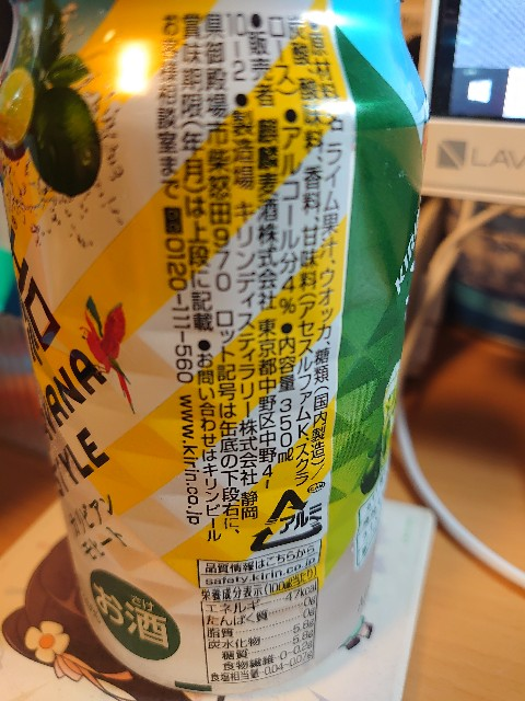 f:id:kiha-gojusan-hyakusan:20210321024327j:image