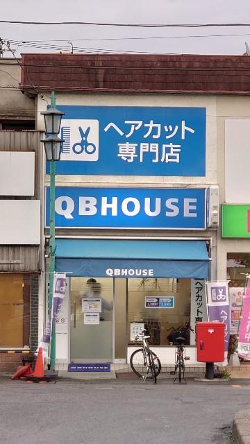 f:id:kiha-gojusan-hyakusan:20210321030335j:image