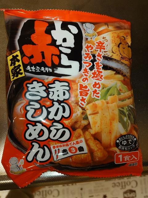 f:id:kiha-gojusan-hyakusan:20210321043831j:image
