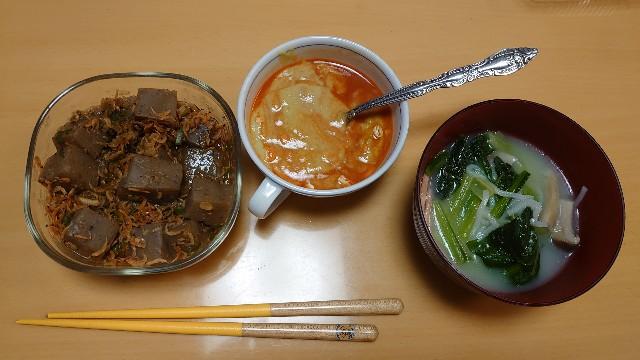 f:id:kiha-gojusan-hyakusan:20210321212720j:image