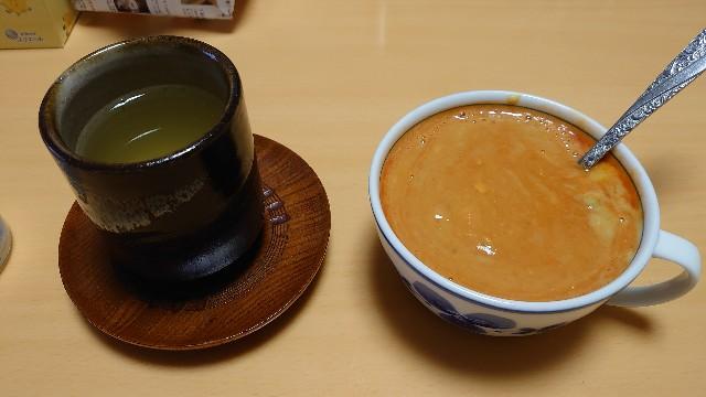 f:id:kiha-gojusan-hyakusan:20210324184920j:image