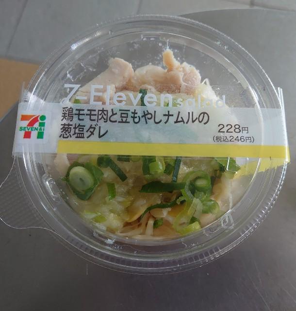 f:id:kiha-gojusan-hyakusan:20210326185825j:image
