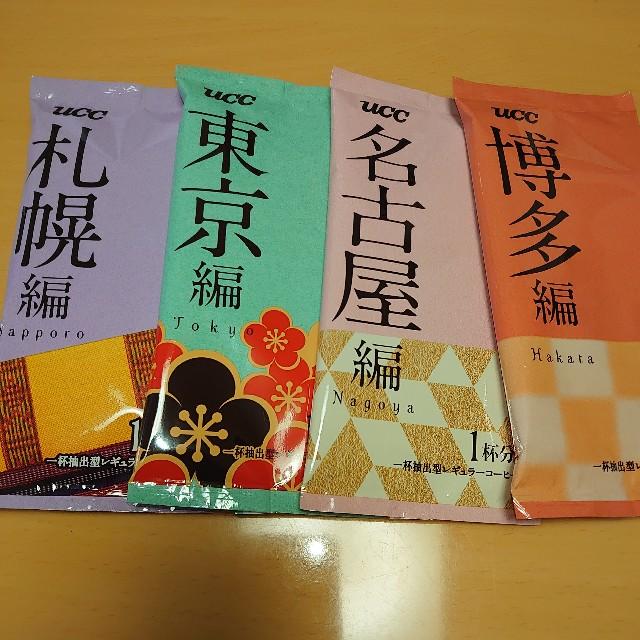 f:id:kiha-gojusan-hyakusan:20210328002410j:image