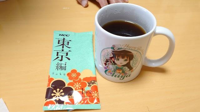 f:id:kiha-gojusan-hyakusan:20210328002450j:image